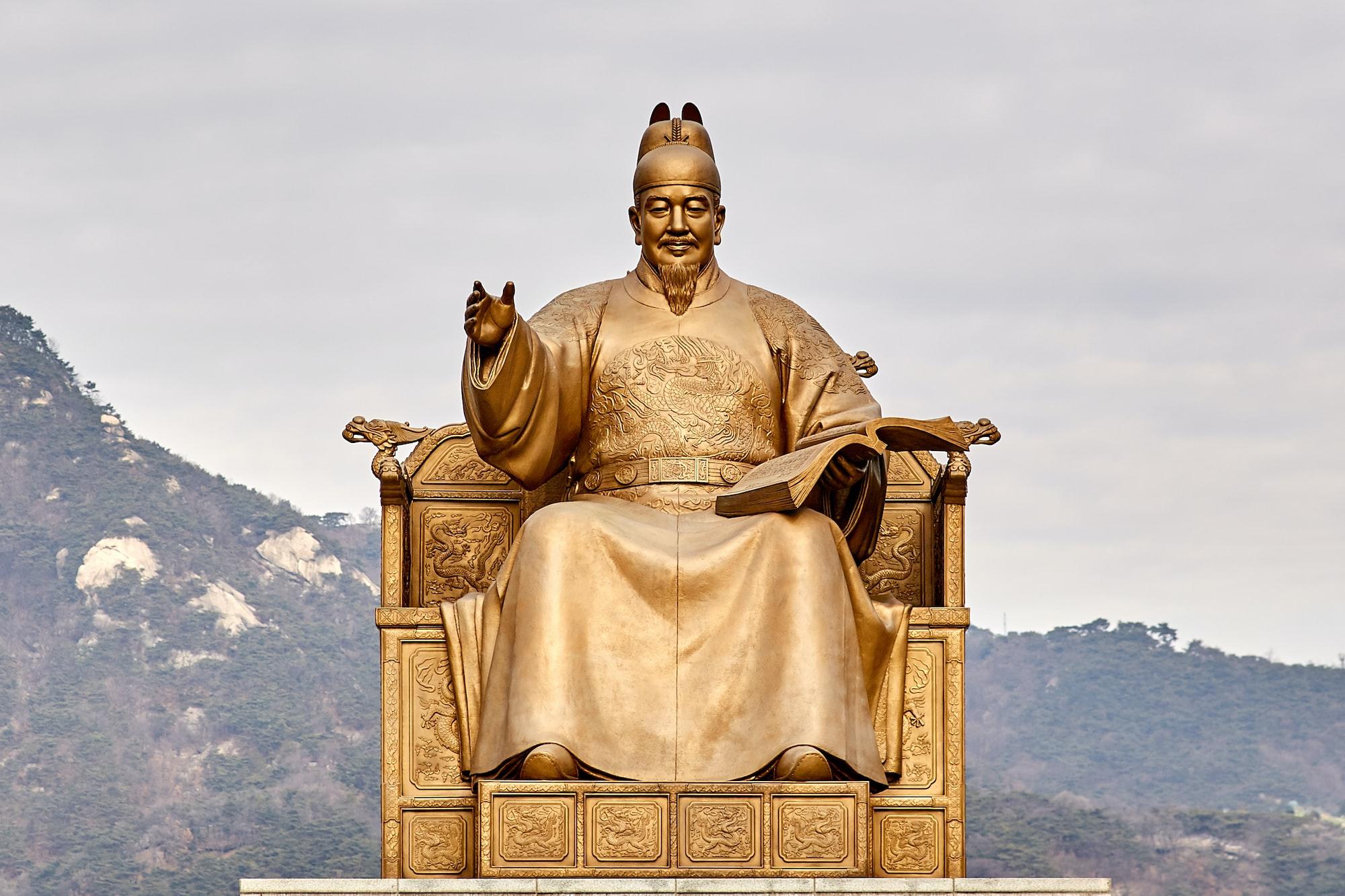 ท่าทีของรัฐบาลต่อสกุลเงินคริปโตในภูมิภาคเอเชีย: ประเทศเกาหลีใต้