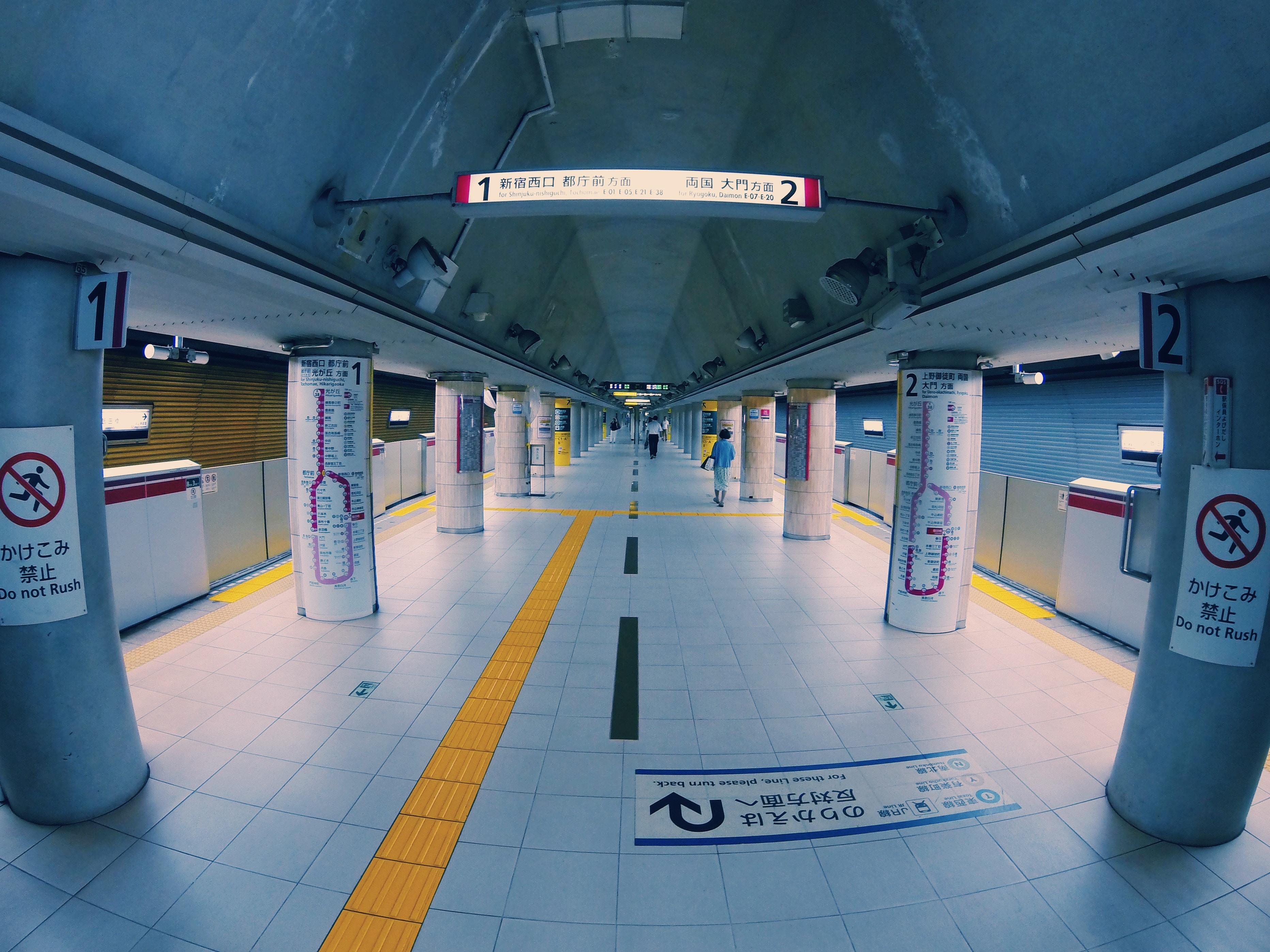 train station subway