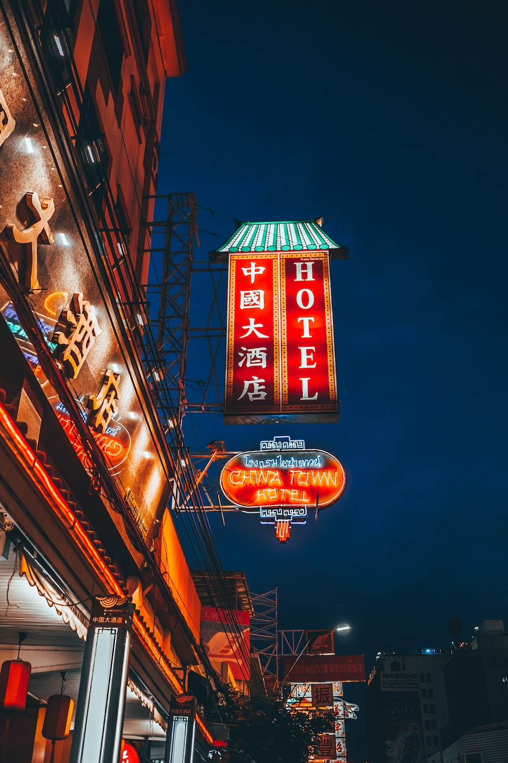China Town Hotel signage