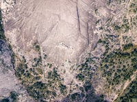 aerial photography of mountain and trees at daytime