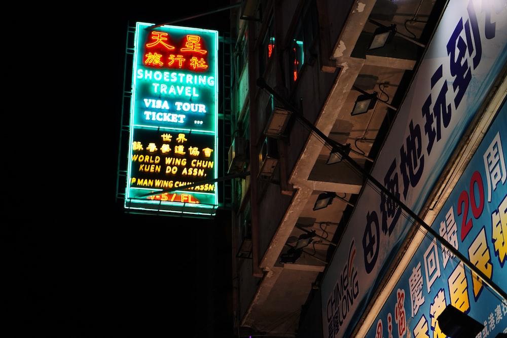 low angle photo of LED signage