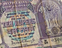 10 Indian rupee banknote