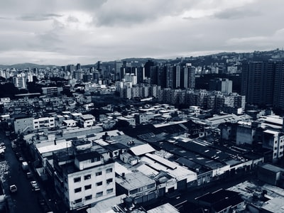 aerial view of city venezuela zoom background