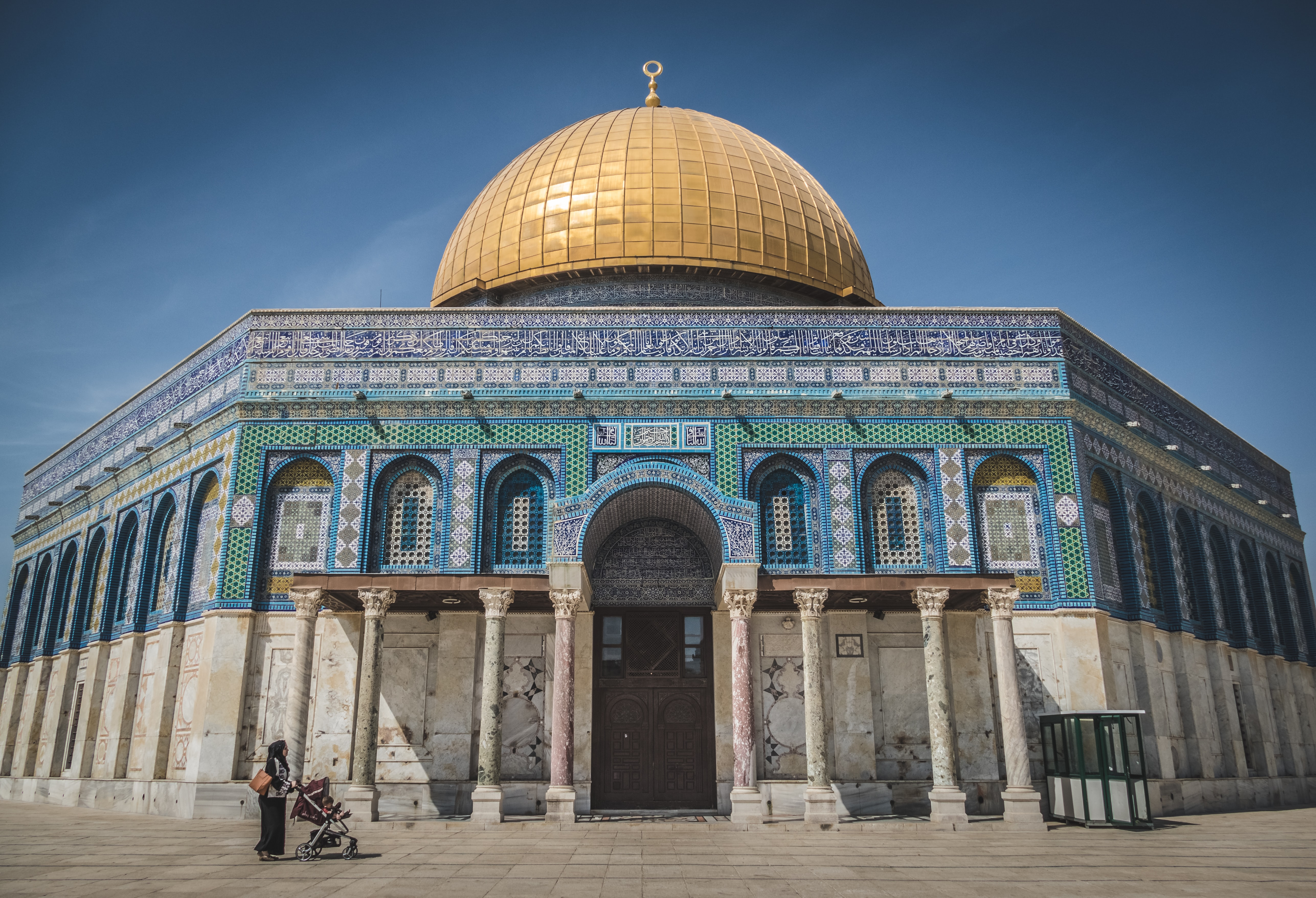 Dome Of The Rock Jerusalem Pictures Download Free Images On