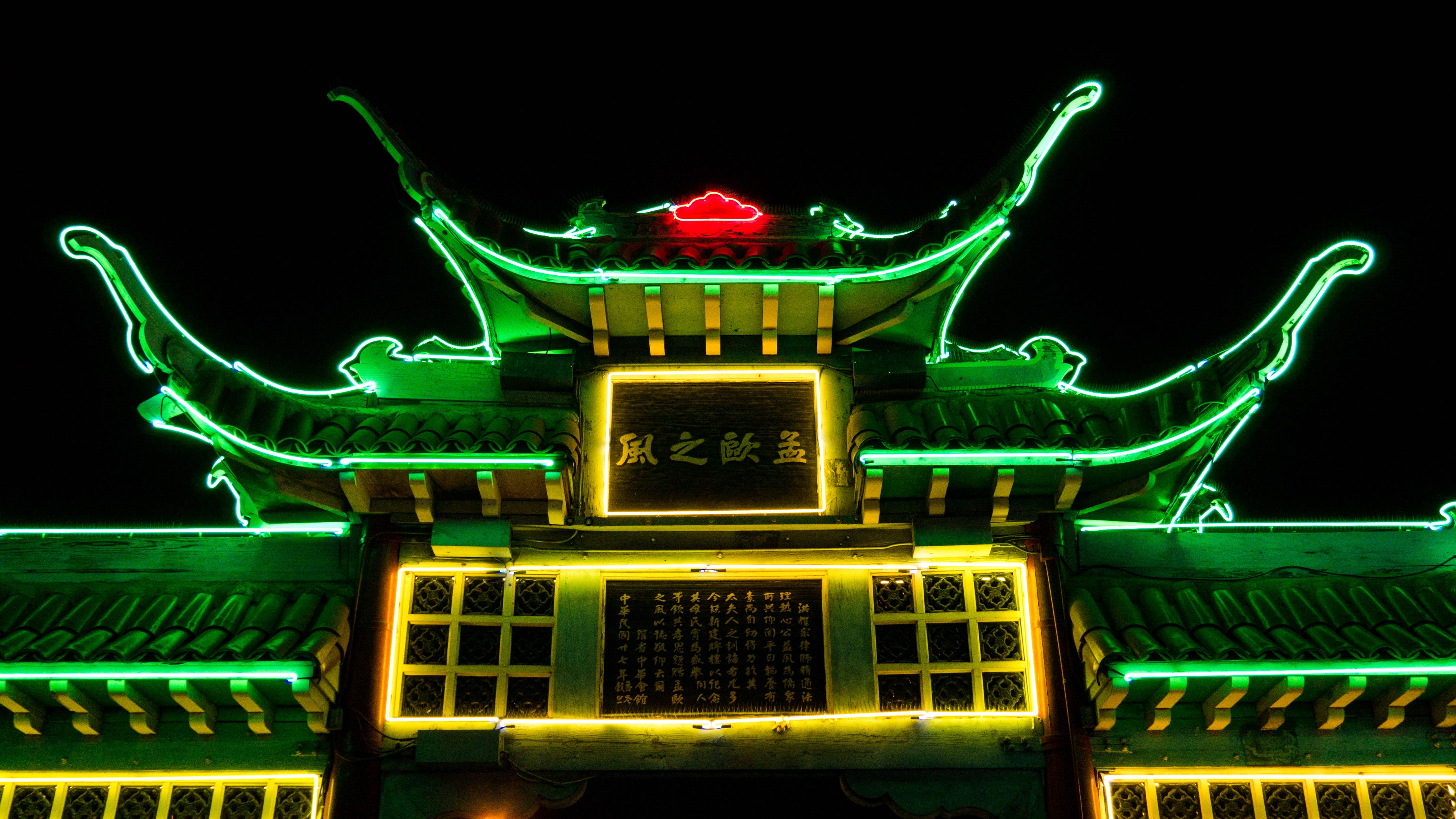 photo of green and yellow shrine