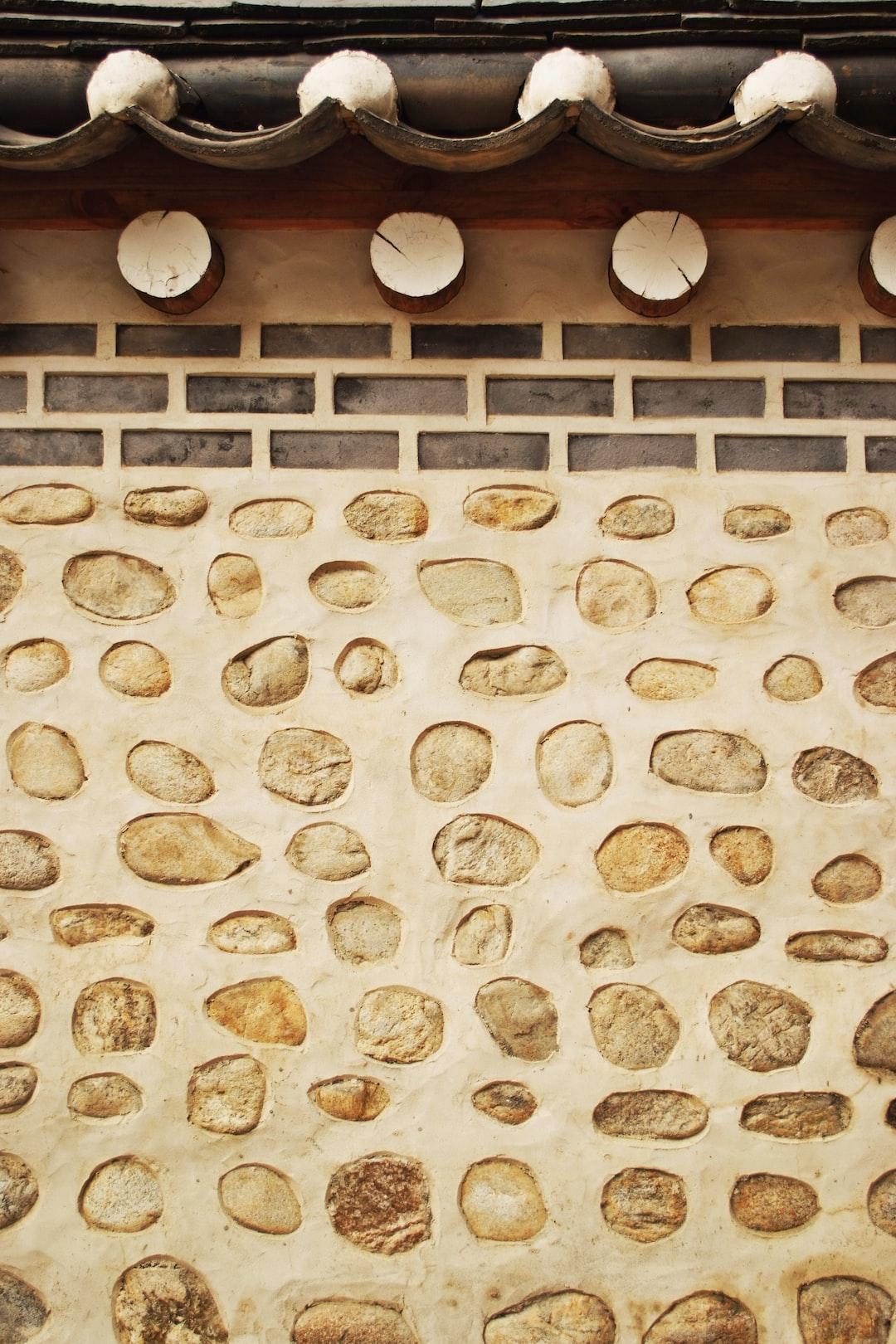 A Korean-style stone wall,  Gyeongbokgung Palace