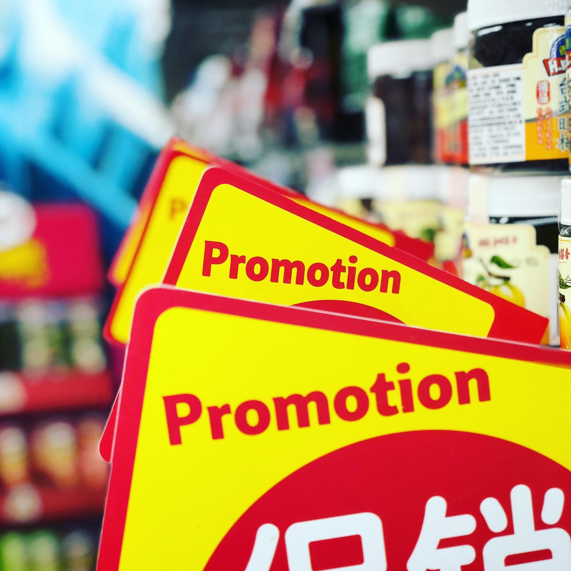 Should I Use Sales Promotion?