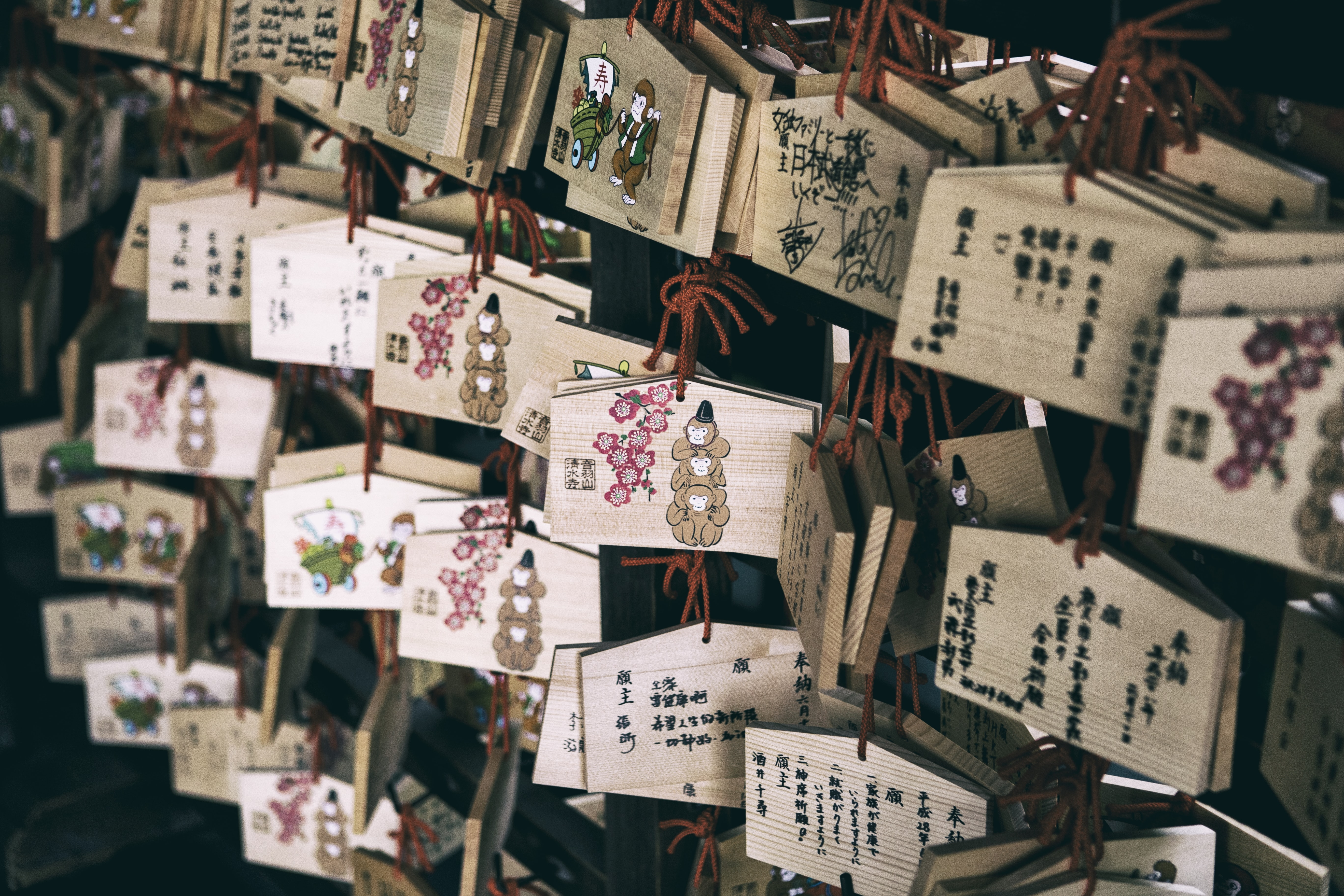 photo of Kanji-texted charm lot