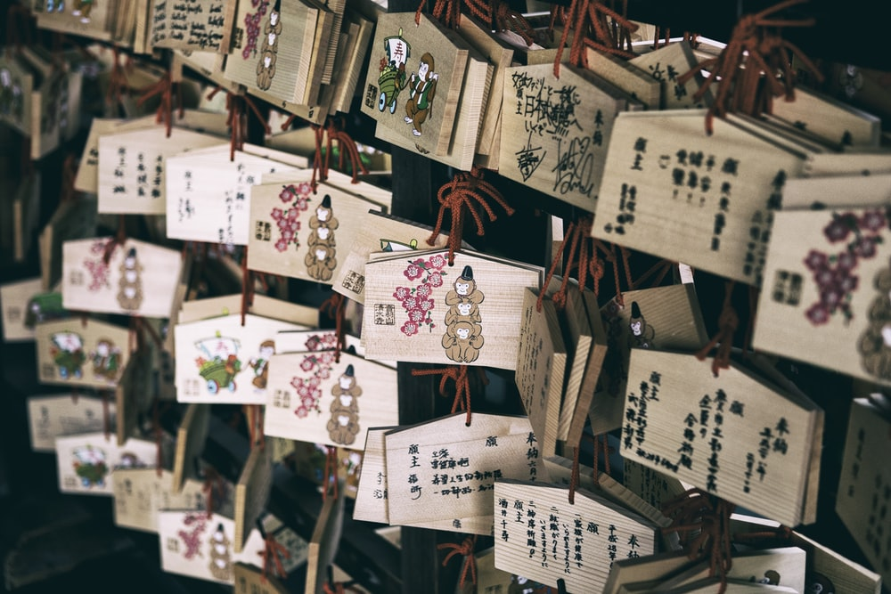 photo of Kanji-texted charm lot