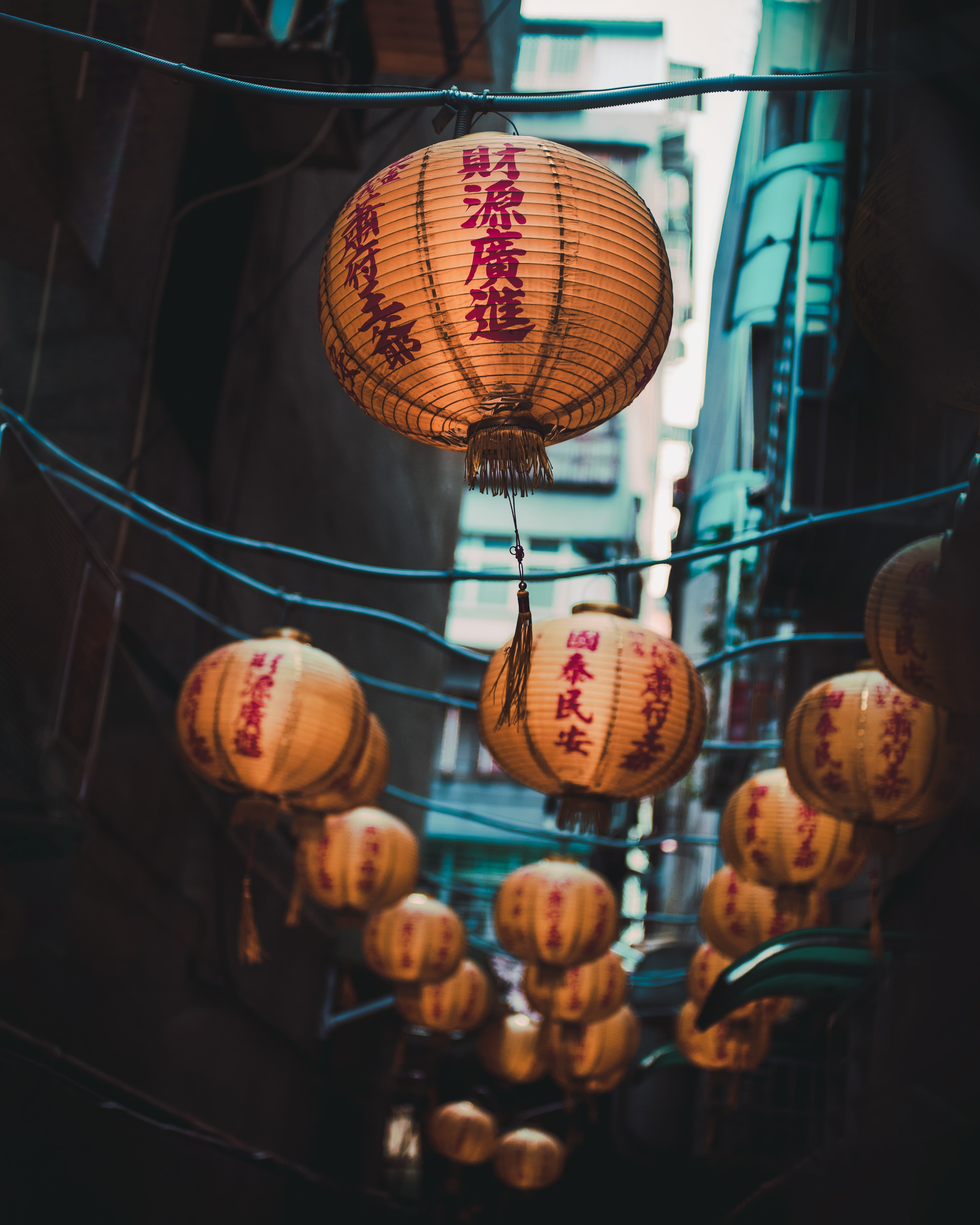 Chinese paper lanterns hanging on strings