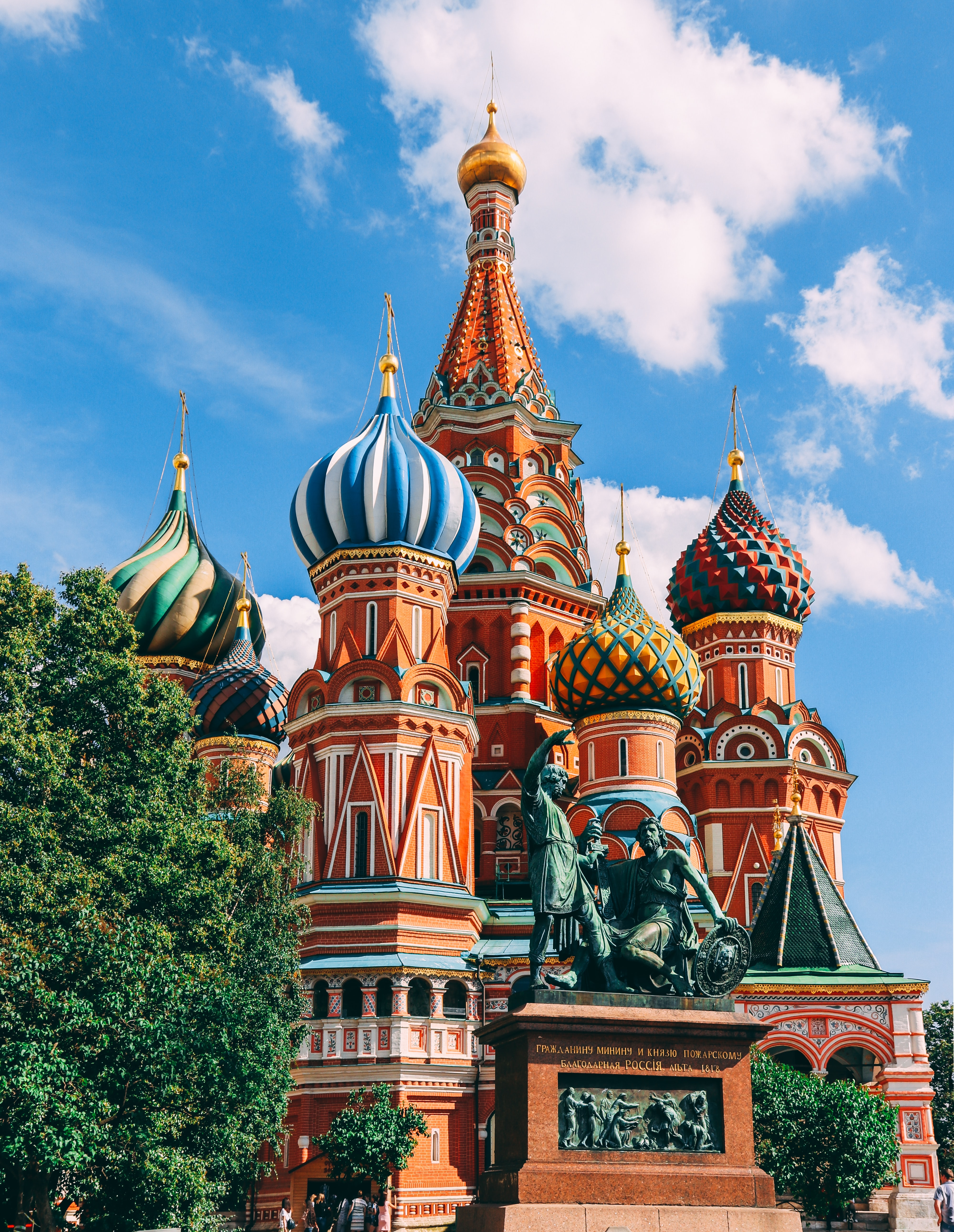 Saint Basil's Cathedral, Moscow, Russia