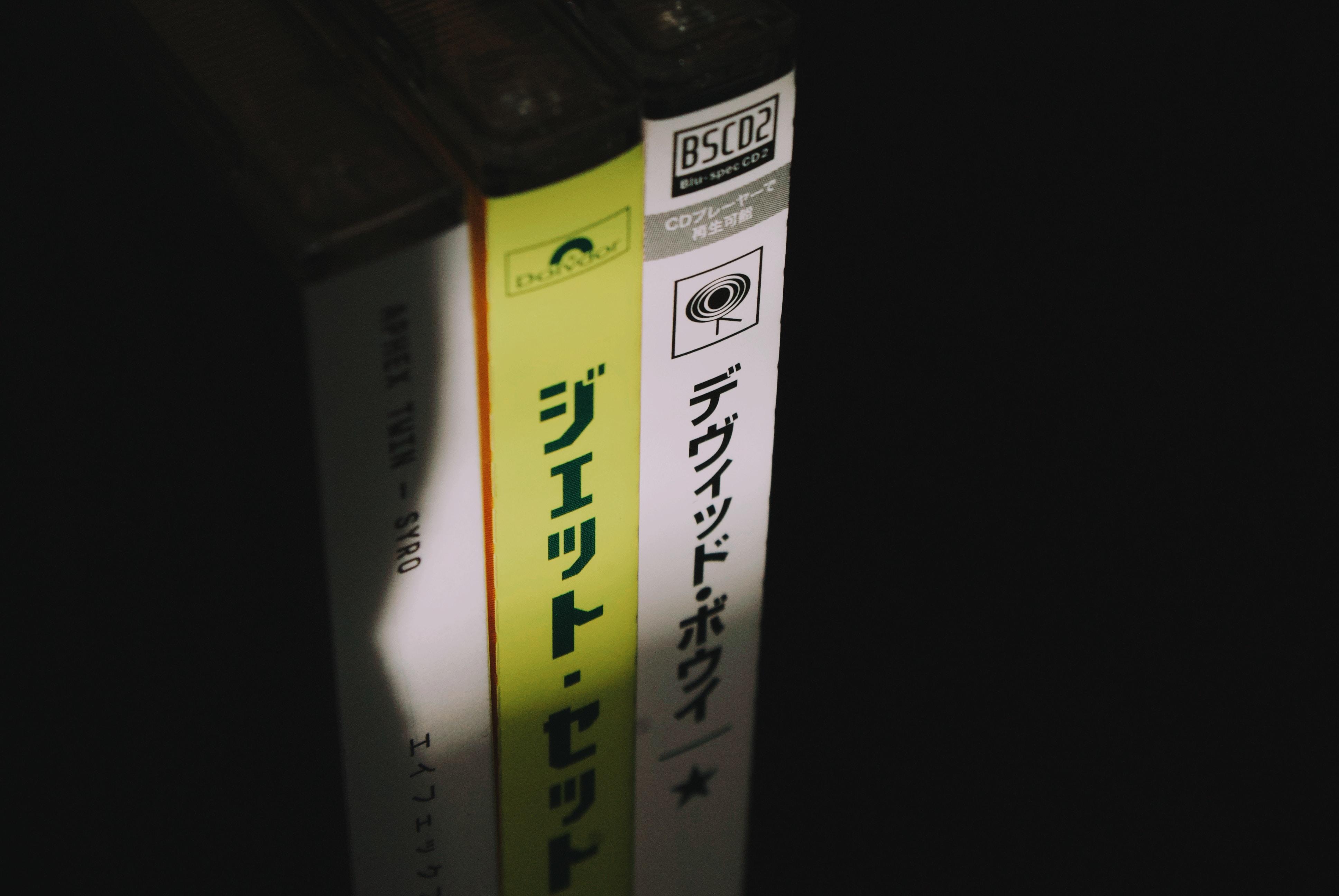 kanji script
