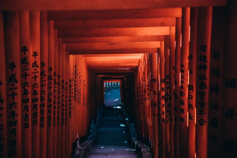 red gateway path