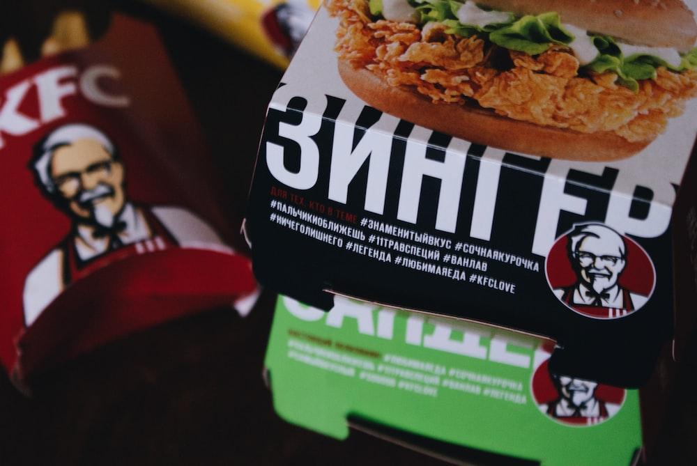 KFC packed foods