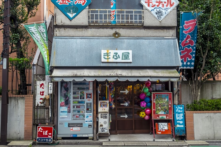 learn- japanese