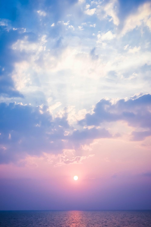 Best 100 Sun Images HD