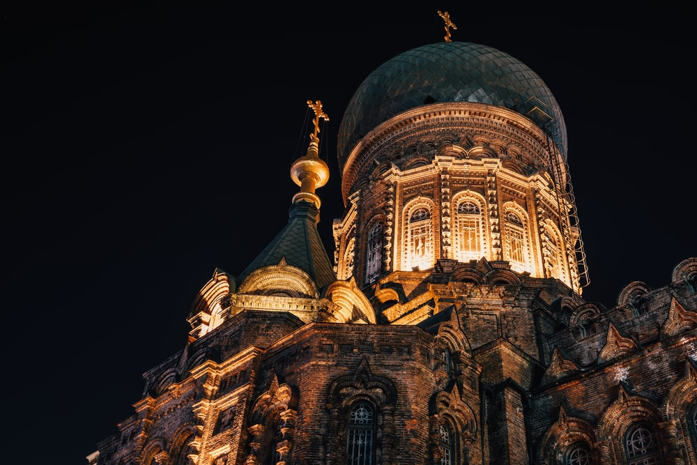 lighted cathedral during night time