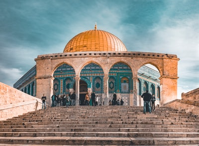 orange and blue dome mosque israel zoom background