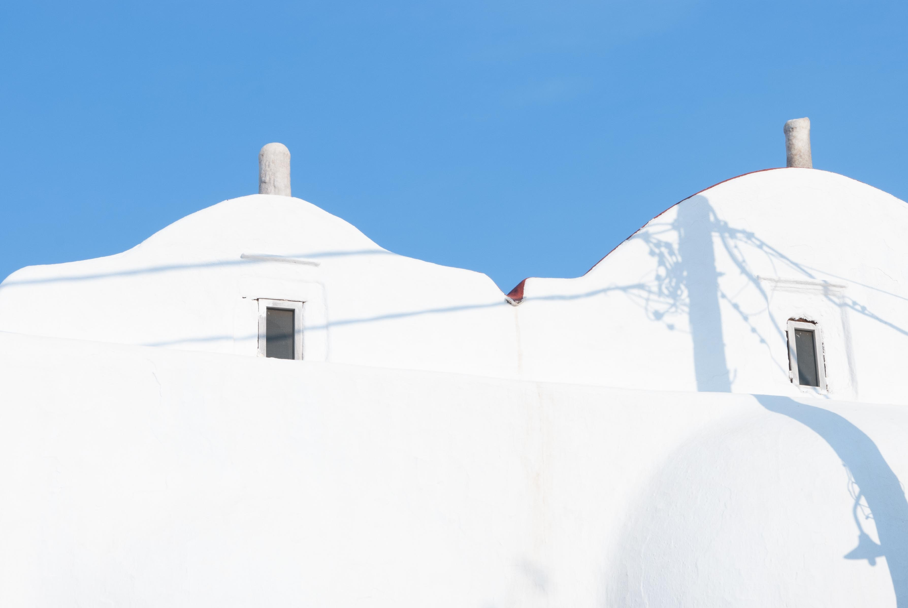 photo of a white concrete building