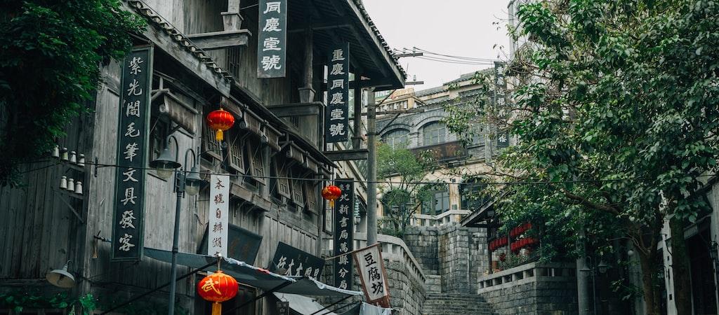 Beijing Xian Guilin Shanghai Private Tour