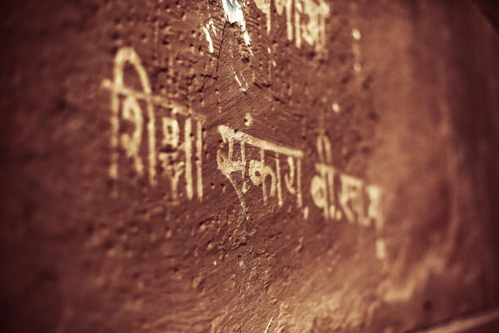 Hindi Content, Vernacular