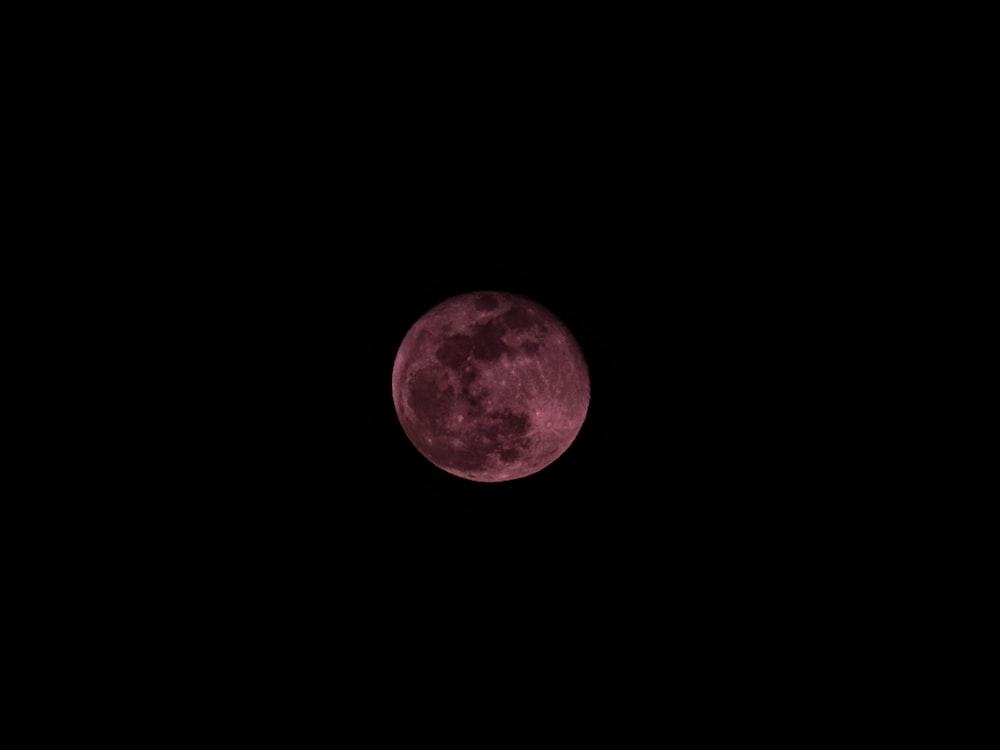 moon against black background
