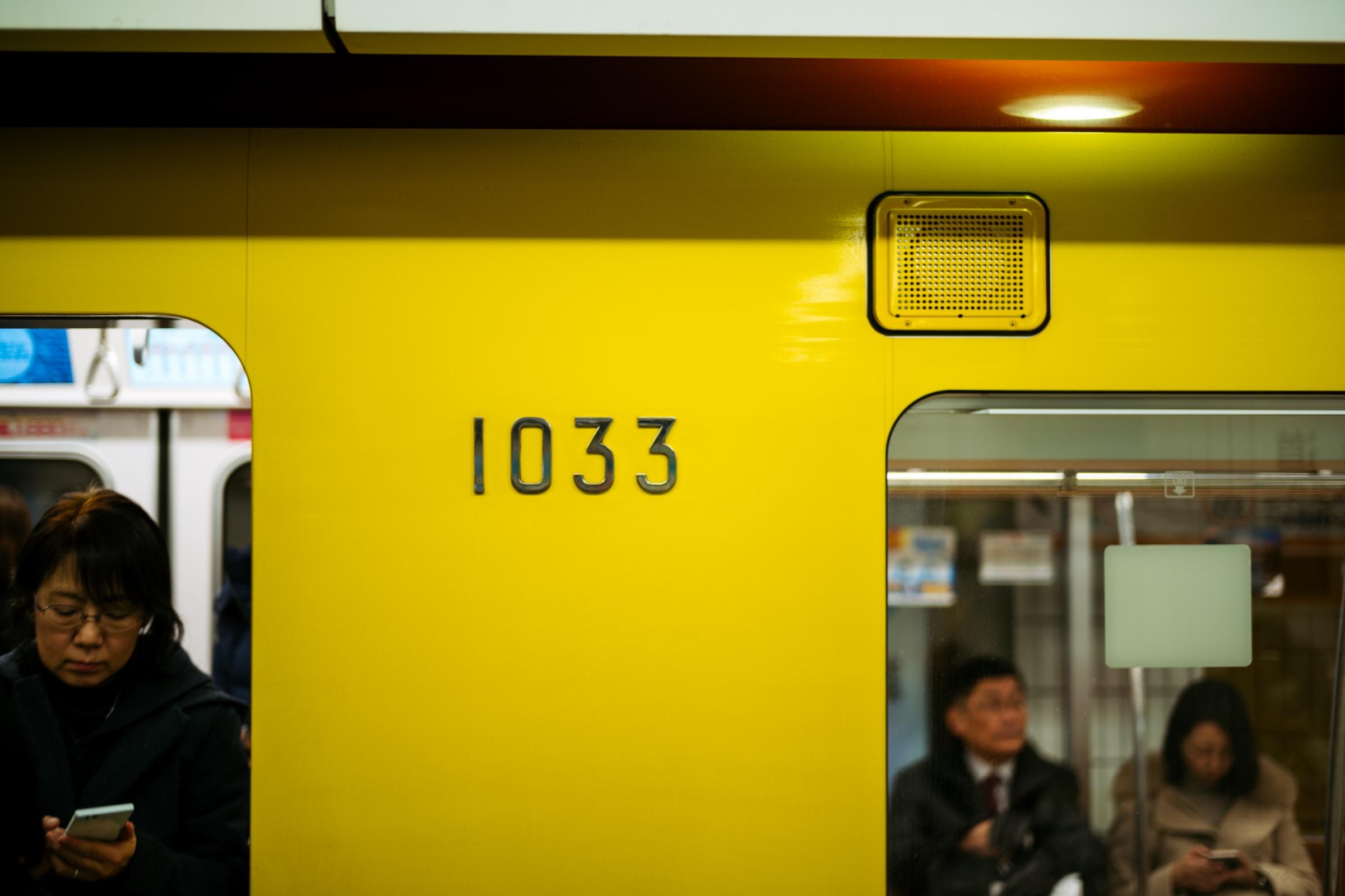 person inside train