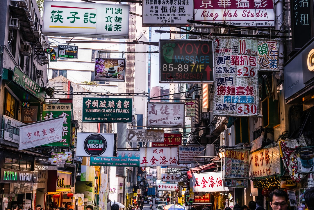 Ein kurzer Leitfaden zu Hongkong-ETFs