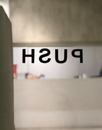"""""""PUSH \/ H2U9"""""""