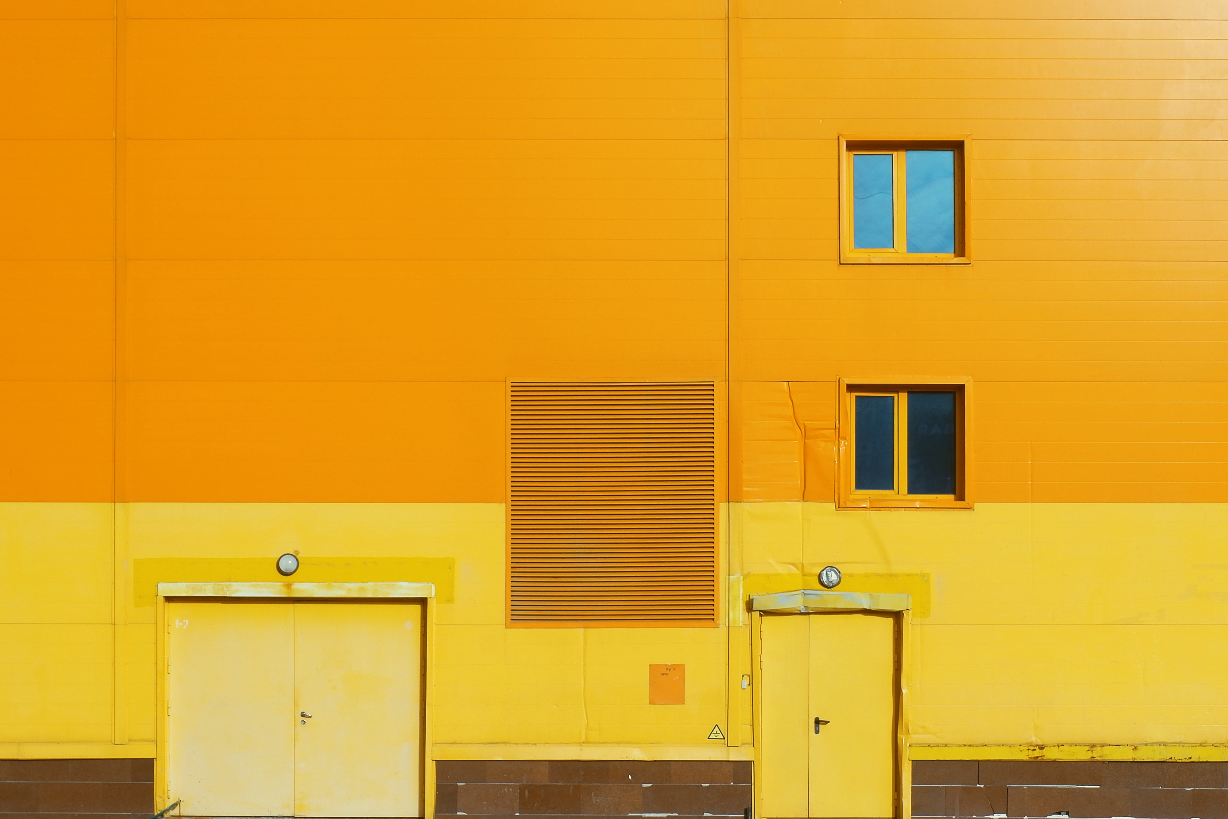 photo of yellow and white painted wall