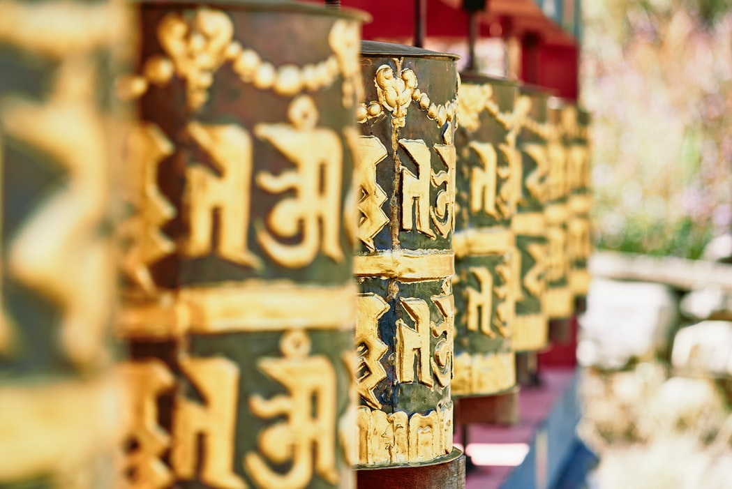 A small view of the monastry in Bhutan