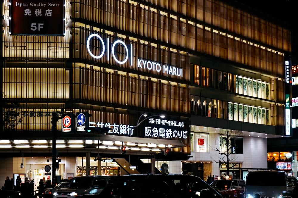 Oioi building
