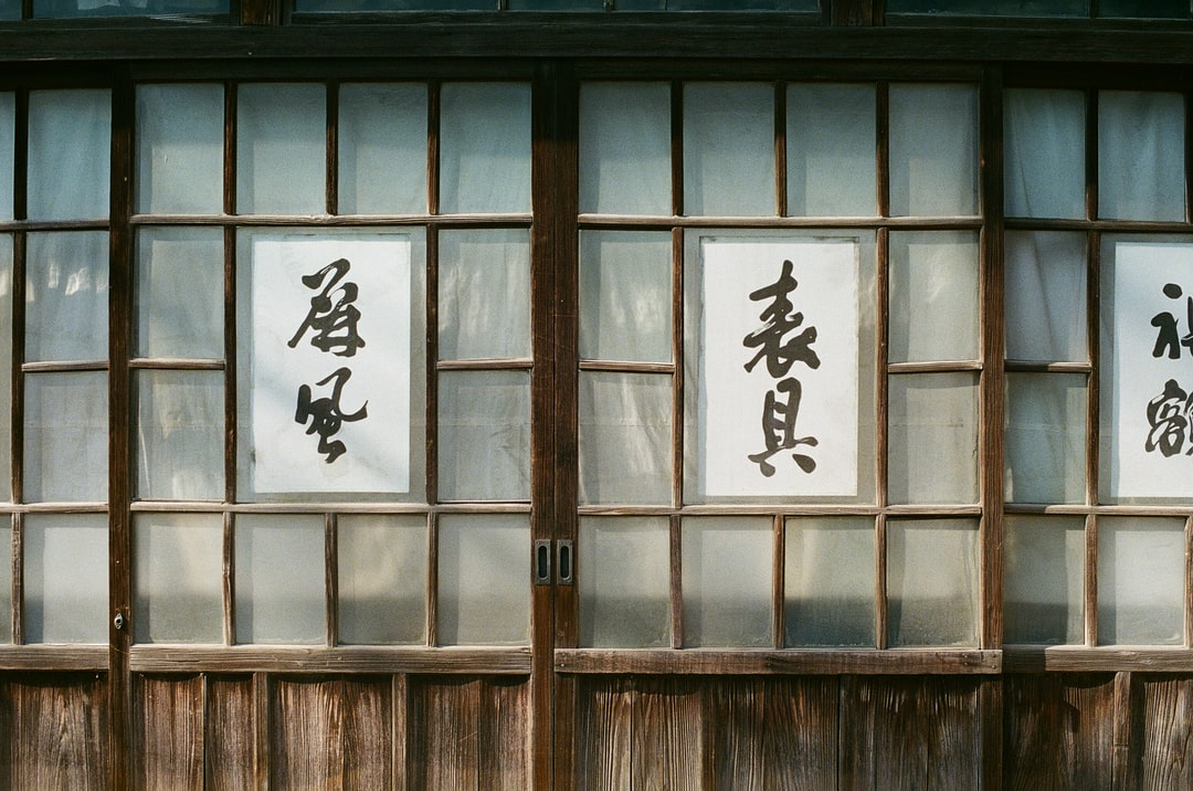 The store of Tatami.