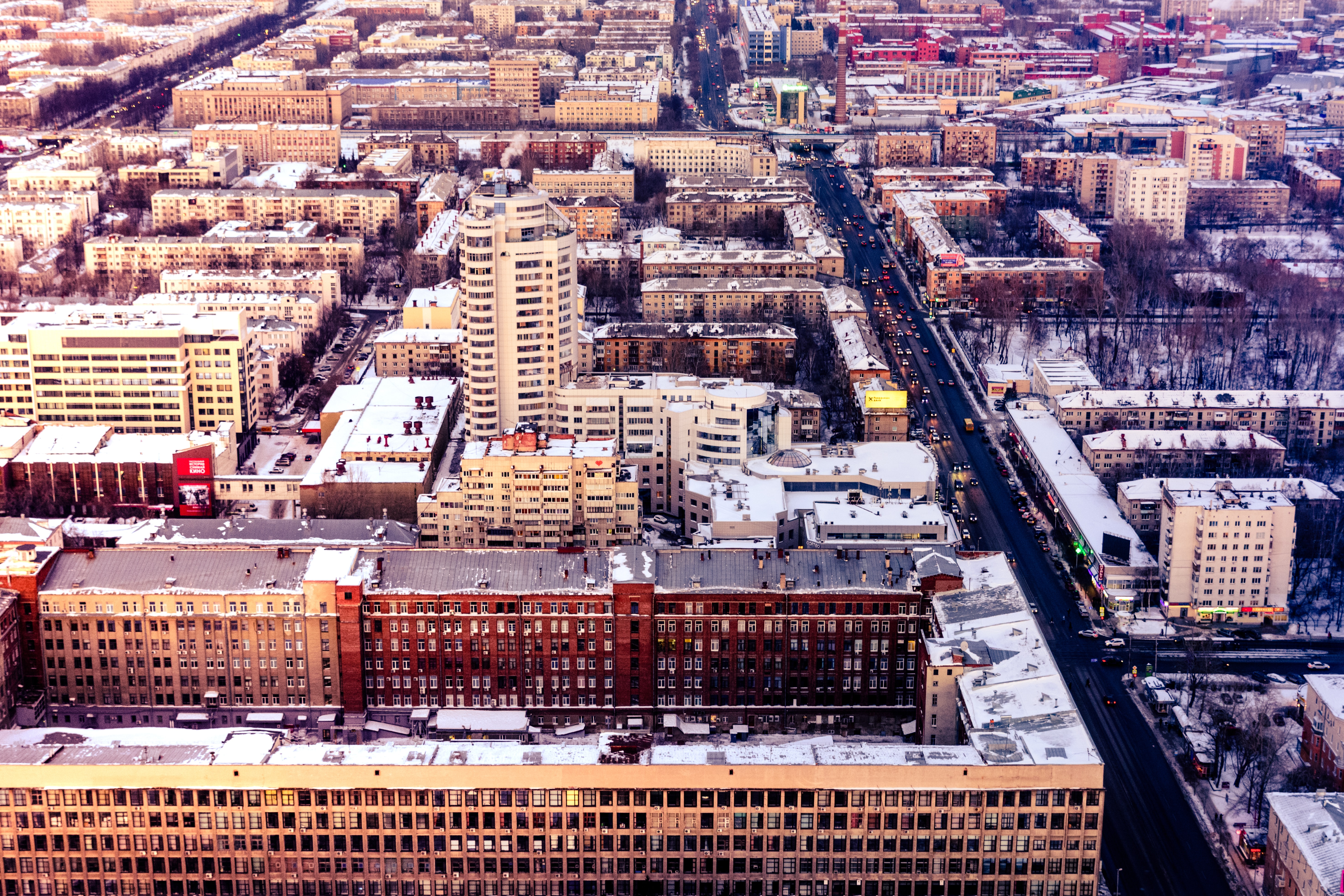 aerial photography of buildings at daytime