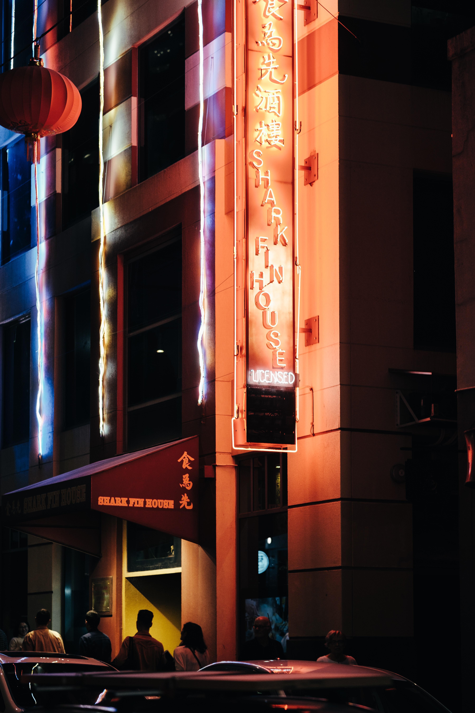 Shark Fin House LED signage building