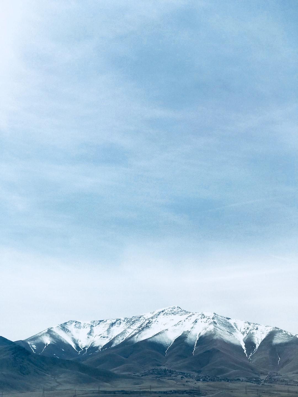 Mountain in Iran. at Arak
