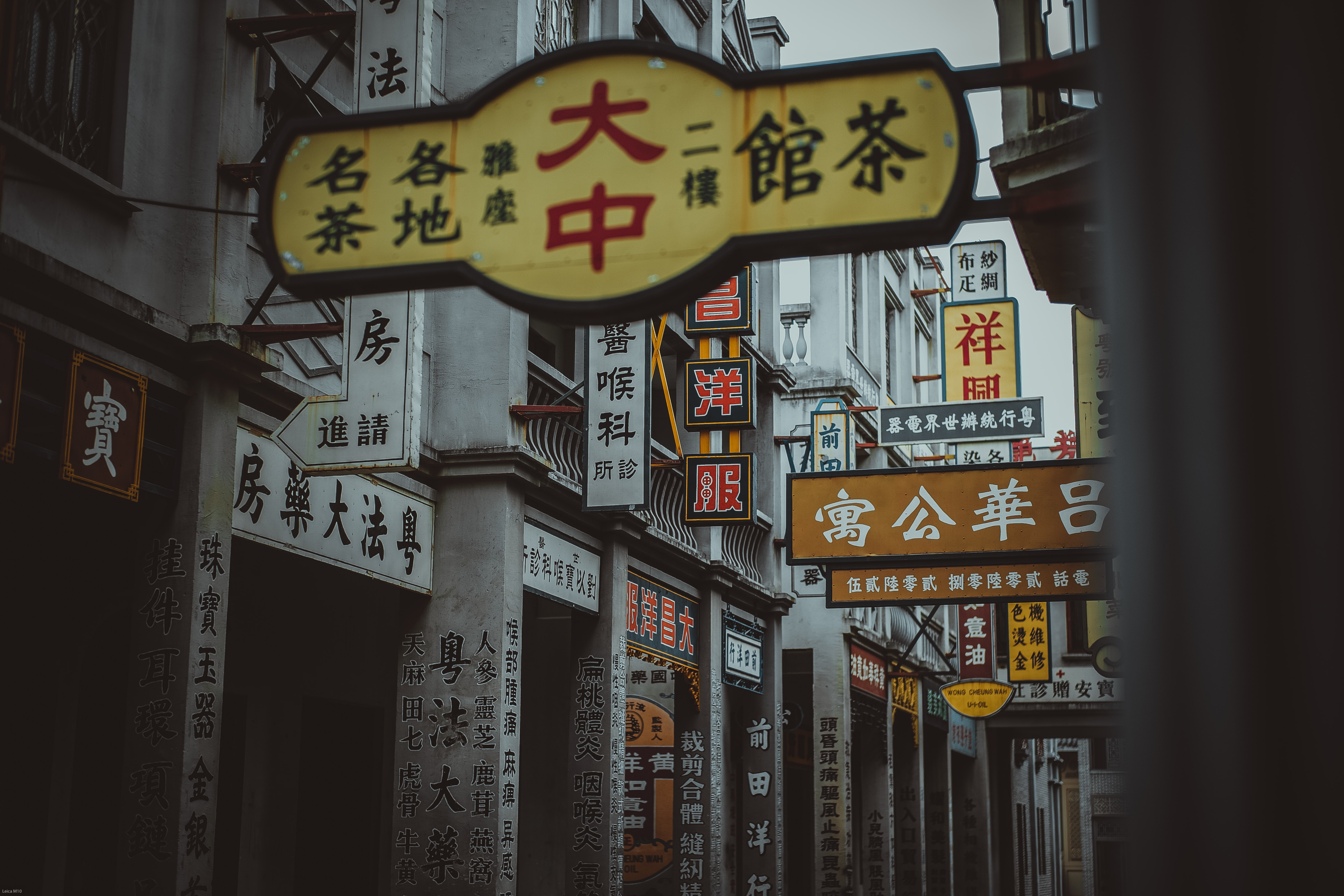 yellow and black Chinese signage