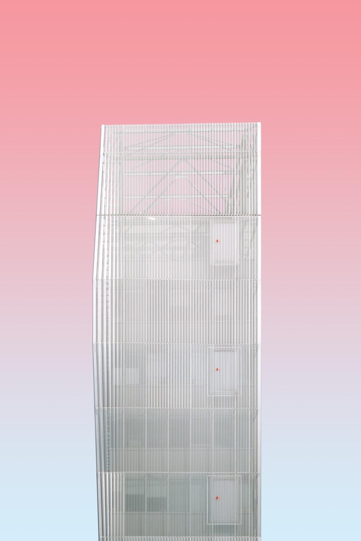 rectangular white metal frame