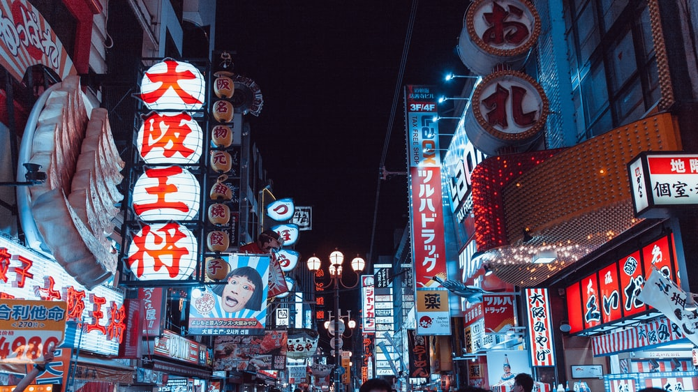 landscape photo during night market