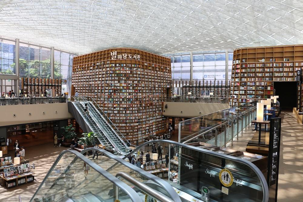 National Korea Library \