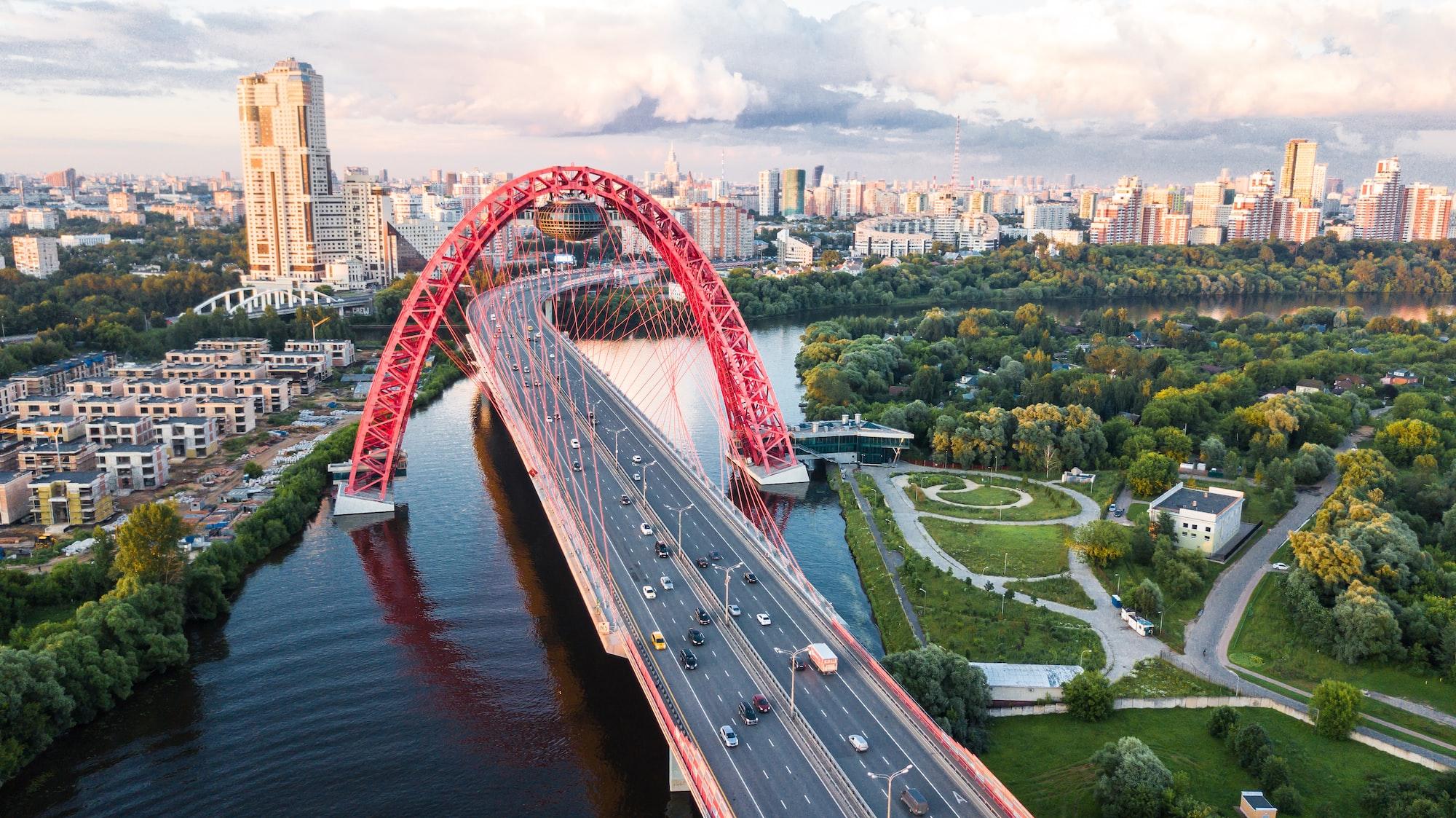 Zhivopisny Bridge (Picturesque bridge)