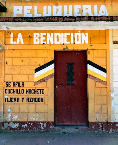 Peluqueria La Bendicion wall art