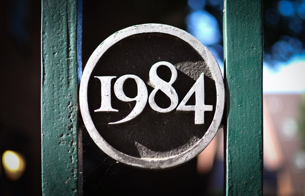 1984 steel decor