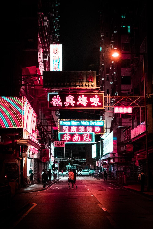street at night time