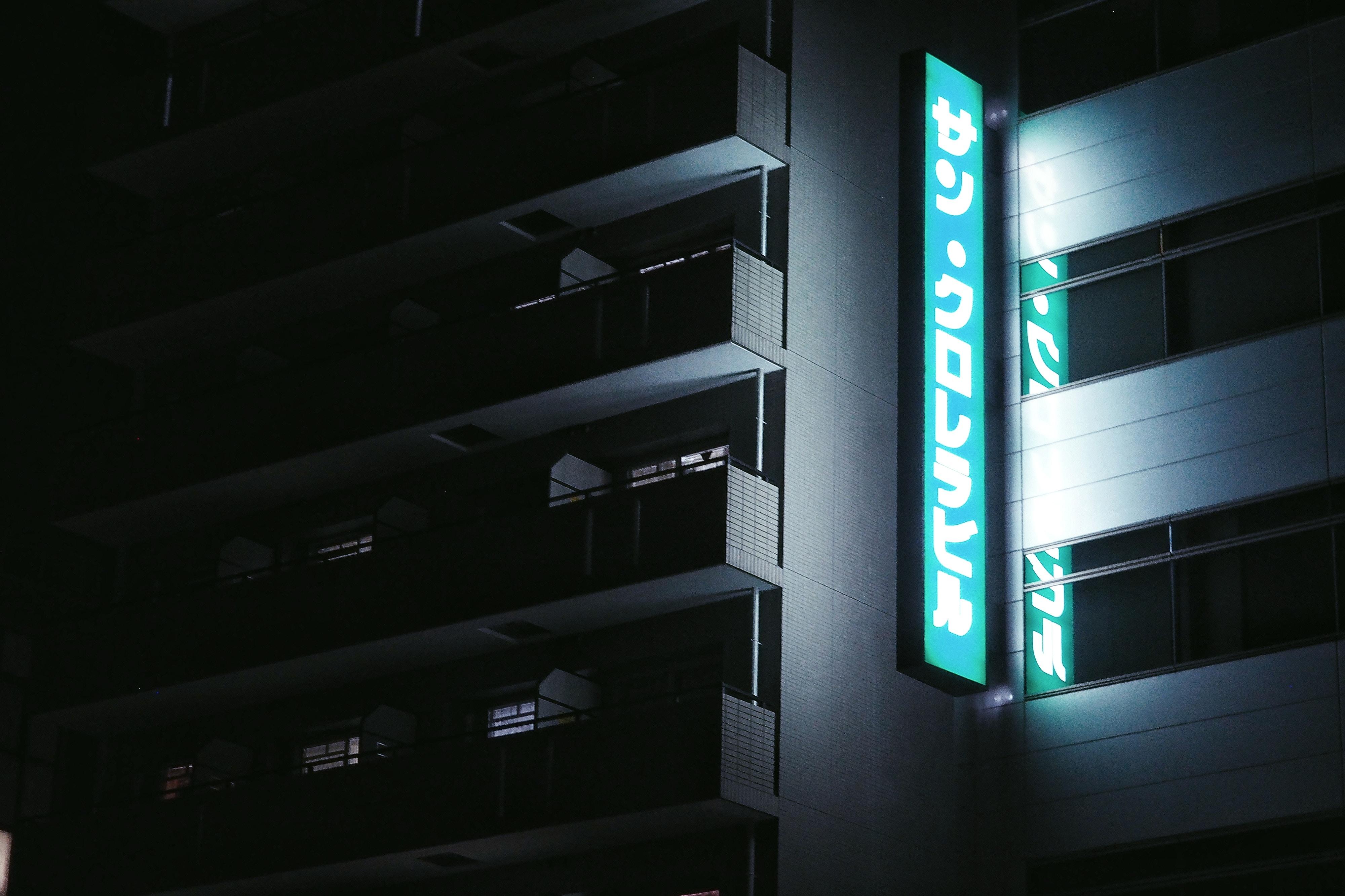 LED kanji script signage