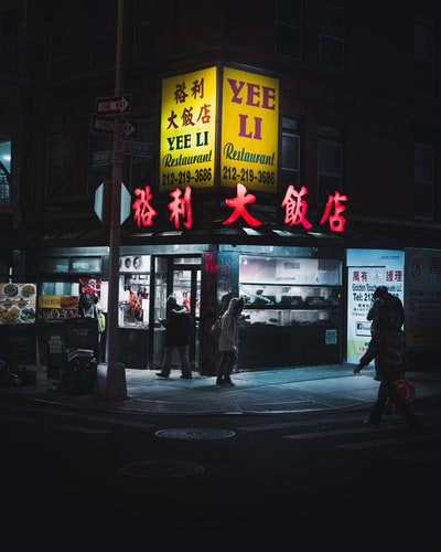 Night scenes in NYC
