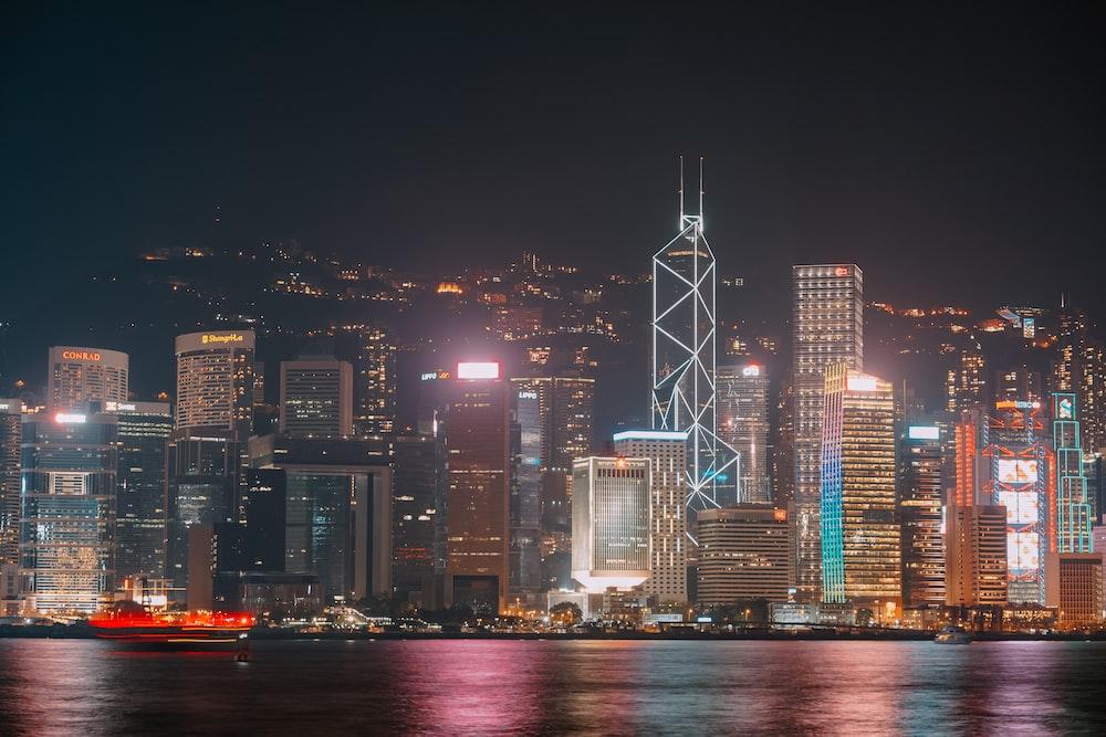 Hong Kong cityscape during nighttime
