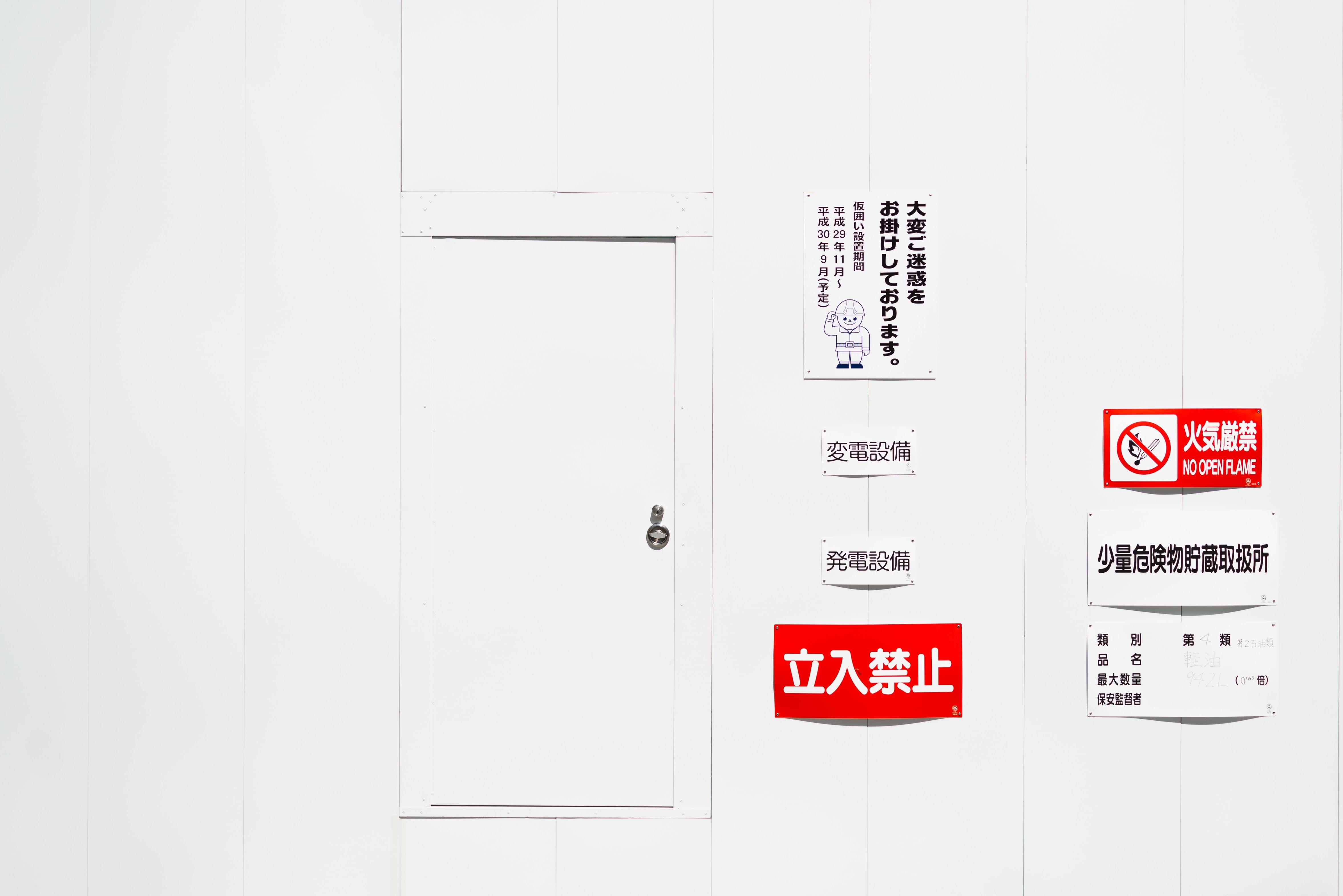 white circuit breaker
