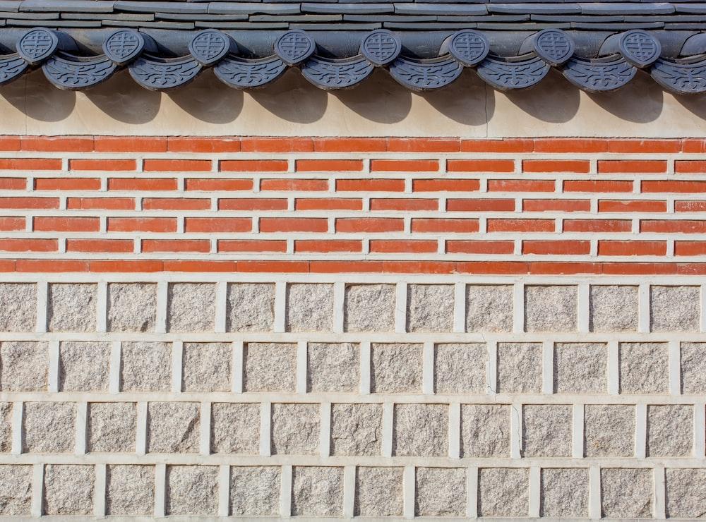 Gray And Brown Wall Bricks