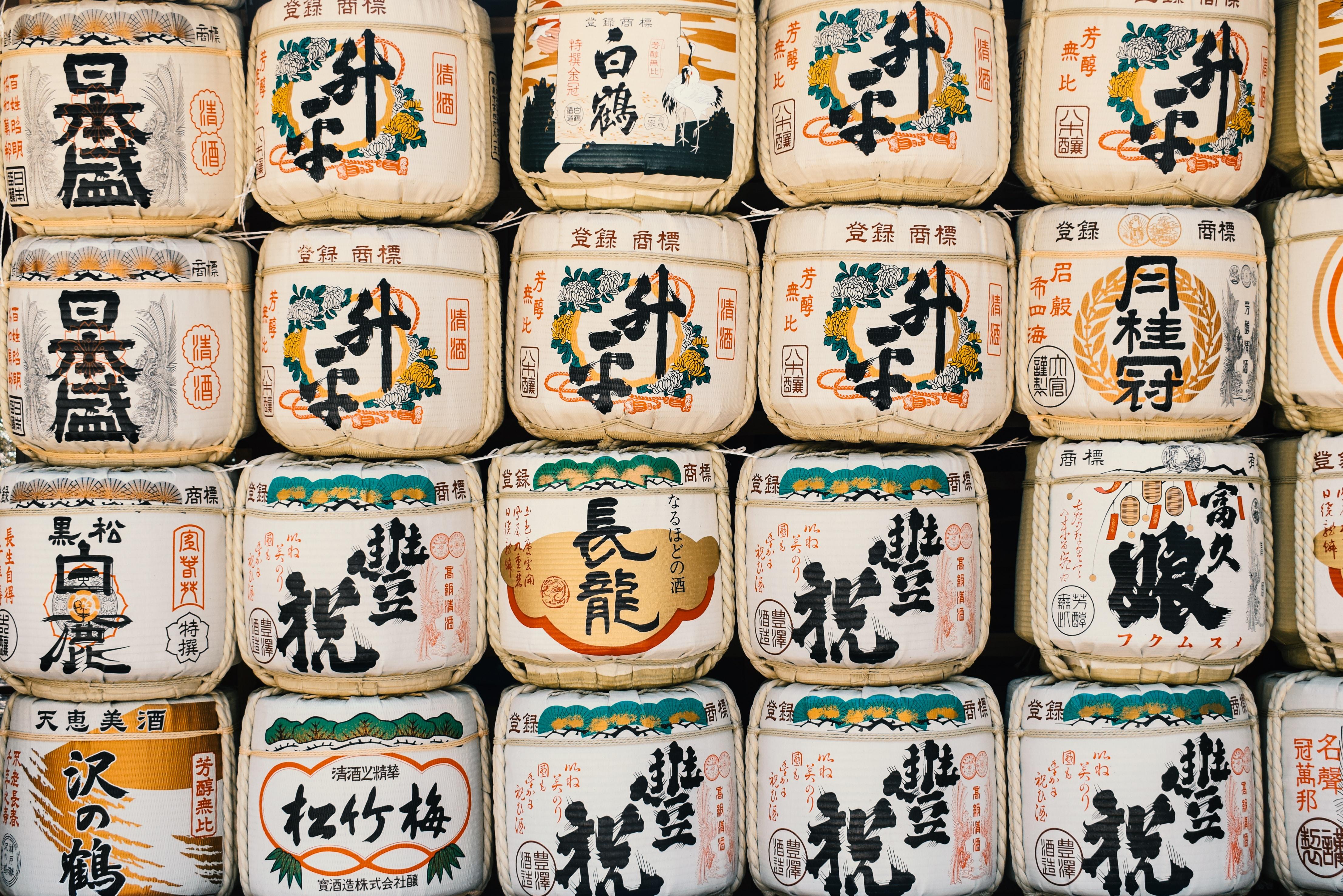 kanji-script printed box lot